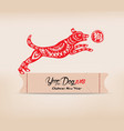 chinese new year 2018 with label paper year of vector image vector image