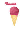 red ice cream in cone black currant taste vector image