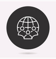 conference - icon isolated vector image vector image