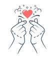 korean love sign vector image vector image
