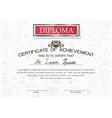 certificate of achievement vector image