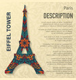 eiffel tower floral pattern background vector image vector image