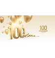 100th anniversary celebration background vector image
