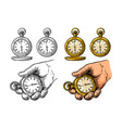 antique pocket watch vintage color vector image vector image