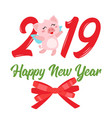 new year and christmas card vector image