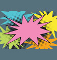 pink comic burst explosion pop art vector image vector image