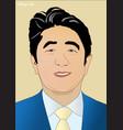 prime minister shinzo abe vector image vector image