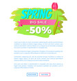 spring big sale -50 off advertisement label tulip vector image vector image