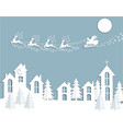 new year s christmas card abstract silhouette of vector image