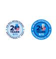 9-11 memorial patriot day badges - september 11 vector image vector image