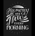 hand lettering with bible verse his mercy are new vector image