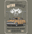 retro car repair auto mechanic service vector image