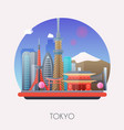 travel to tokyo traveling on airplane planning a vector image vector image
