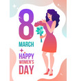 beautiful girl with a bouquet of flowers vector image vector image