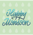 happy monsoon day vector image