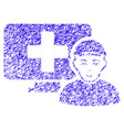online patient icon grunge watermark vector image