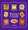 thai cuisine restaurant food menu cover vector image vector image