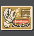 baseball glove with ball and catcher player vector image vector image