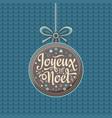 christmas card joyeux noel winter background vector image