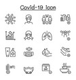 covid-19 icon set in thin line style vector image vector image