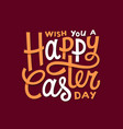 easter hand lettering vector image