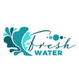 fresh water liquid splash or wave isolated icon vector image vector image