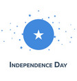 independence day of somalia patriotic banner vector image