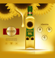 oil liquid in bottle with sunflowers on top vector image