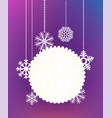 winter holidays greeting card template with round vector image vector image