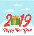 new year and christmas card vector image vector image