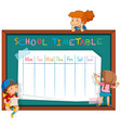 pupils and blackboard timetable planner vector image