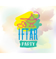 ramadan kareem graphic iftar party vector image