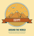 world landmarks egypt travel and tourism vector image
