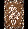 love always wins vector image