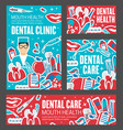 dentist tool tooth braces dentistry medicine vector image vector image