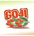 goji branch vector image