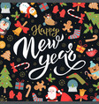 happy new year social media banner template vector image