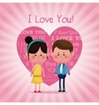 lovely young couple smiling i love you pink heart vector image