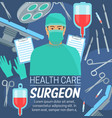 surgery medical center surgeon in mask vector image vector image