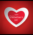 ard happy valentines day love vector image