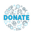 donate round creative linear vector image vector image