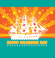 happy columbus day design holiday celebration vector image vector image