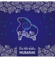 Greeting card template for Muslim Community vector image vector image