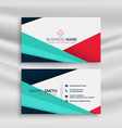 modern geometric style business card template vector image vector image
