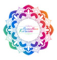ramadan kareem greeting with arabic floral pattern vector image