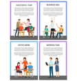 successful working team business idea banners vector image vector image