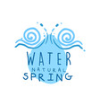 hand drawn logo with swirling waves and water vector image