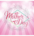 mothers day round leaves decoration striped pink vector image vector image