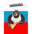 Russian bear plays a musical instrument The flag vector image