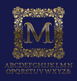 wavy striped gold letters and initial monogram in vector image vector image